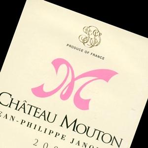 Croix Mouton 2015