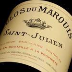 Clos du Marquis 2007 375ml