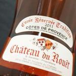 Chateau du Rouet Cuvee Reservee Cotes de Provence Rose 2016 375ml
